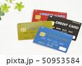 クレジットカード  50953584