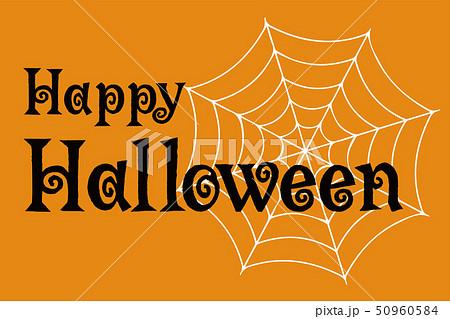 ハロウィンロゴ2019(英字) 蜘蛛の巣とハッピーハロウィーンロゴ 50960584