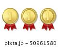 ベクタ ベクター ベクトルのイラスト 50961580