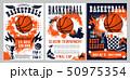 バスケ バスケットボール 大会のイラスト 50975354