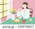 カフェ ケーキ 幸せのイラスト 50979857