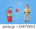 消防士 ポスター 張り紙のイラスト 50979953