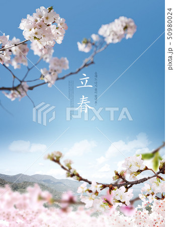 Spring season poster design with floral background 009 50980024