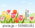 お花 フラワー 咲く花のイラスト 50980181