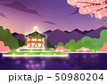Night scene of traditional palaces in Seoul, Korea illustration 009 50980204