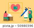 血圧 医者 健康のイラスト 50980396