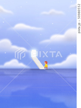 Imagination concept, Kids are dreaming of their dream and hope illustration. 008 50980552