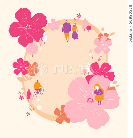 An outside festival event with entertainment in spring time vector illustration 001 50980558