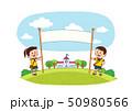 子 子供 教育のイラスト 50980566