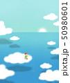 子 子供 雲のイラスト 50980601