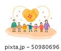 幸せ 幸福 楽しいのイラスト 50980696