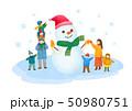 ファミリー 家庭 家族のイラスト 50980751