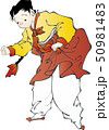 Illustration of characters in Korean folk painting. 016 50981483