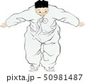 Illustration of characters in Korean folk painting. 024 50981487