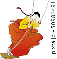 Illustration of characters in Korean folk painting. 008 50981491