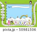 Education illustrations 04 50981506