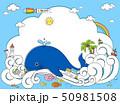 Education illustrations 05 50981508