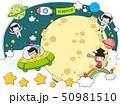 Education illustrations 09 50981510