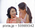 アジア人 アジアン アジア風の写真 50989342