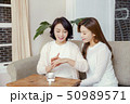 アジア人 アジアン アジア風の写真 50989571
