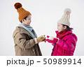 アジア人 アジアン アジア風の写真 50989914