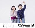アジア人 アジアン アジア風の写真 50990016