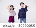 アジア アジア人 アジアンの写真 50990035