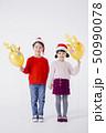 写真 フォトグラフ アジア人の写真 50990078