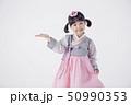 アジア アジア圏 アジア人の写真 50990353