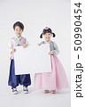 写真 フォトグラフ アジア人の写真 50990454