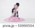 写真 フォトグラフ アジア人の写真 50990504