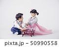 アジア人 アジアン アジア風の写真 50990558