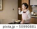 アジア人 アジアン アジア風の写真 50990881
