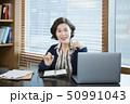 アジア人 アジアン アジア風の写真 50991043