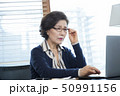 アジア人 アジアン アジア風の写真 50991156