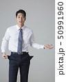 ビジネス 会社員 男性の写真 50991960