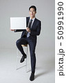 アジア人 アジアン アジア風の写真 50991990