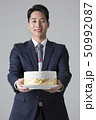 誕生日 ビジネス ケーキの写真 50992087