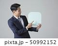 アジア人 アジアン アジア風の写真 50992152