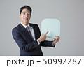 アジア人 アジアン アジア風の写真 50992287