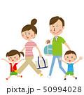 家族 旅行 観光のイラスト 50994028