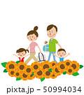 家族 旅行 向日葵のイラスト 50994034