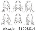 スキンケアをしている女性のイラスト 51008614