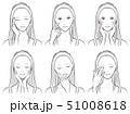 スキンケアをしている女性のイラスト 51008618