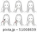 メイクをしている女性のイラスト 51008639
