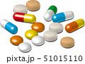 いろいろな薬 錠剤・カプセル 51015110