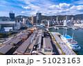 《兵庫県》神戸市・ハーバーランド 51023163
