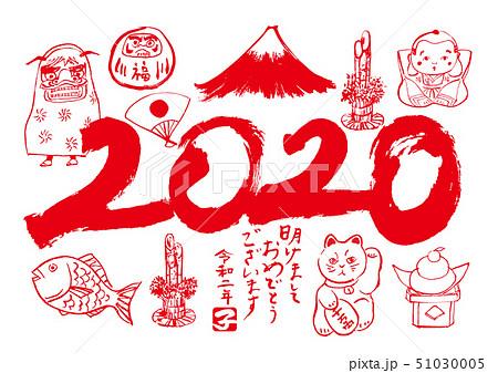 2020 年賀状 51030005
