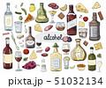 お酒 アルコール アルコール飲料のイラスト 51032134