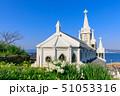 長崎伊王島_馬込教会 51053316